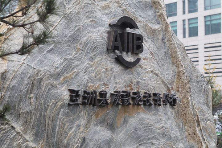 AIIB Sets Up USD500 Million Corporate Bond Fund to Tackle ESG Issues in Asia