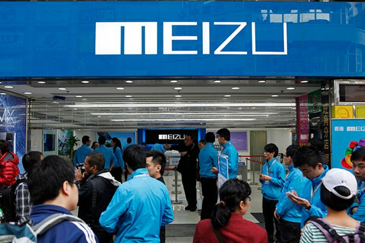 Ailing Chinese Phone Maker Meizu to Get Over USD14.5 Million Bailout