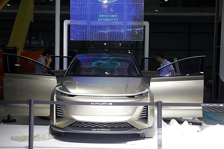 Aiways Has Not Said When It Will List on Star Market, Chinese NEV Startup Says