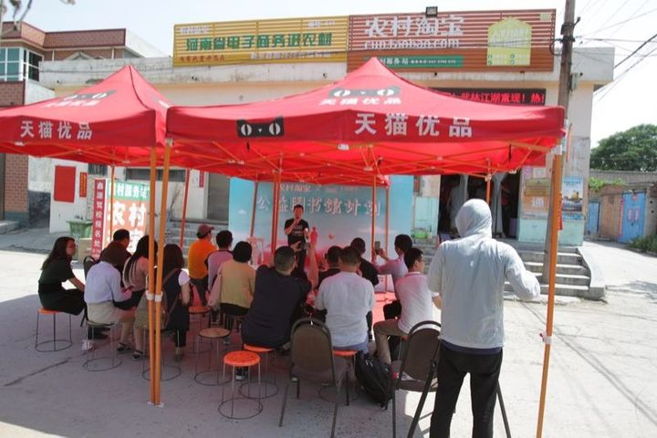 Alibaba Accelerates County Market Layout by Introducing Tmall Genie to Rural Taobao Shops