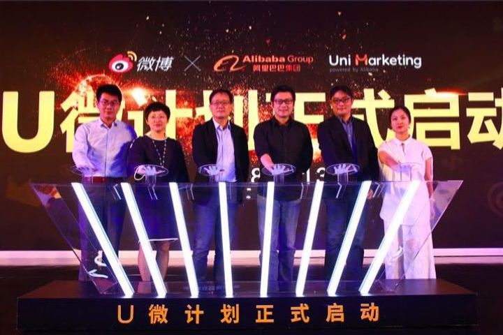 Alibaba Aims to Boost Consumer Engagement With Tmall-Weibo Link-Up