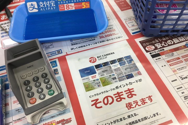 Alibaba Aims to Roll Out Alipay-Style Service for Japanese Residents