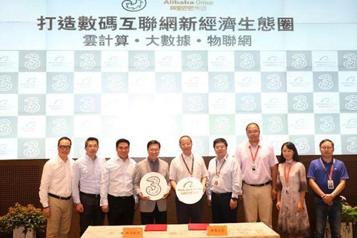 Alibaba Allies With Mobile Service Operator 3 Hong Kong to Establish IoT Platform