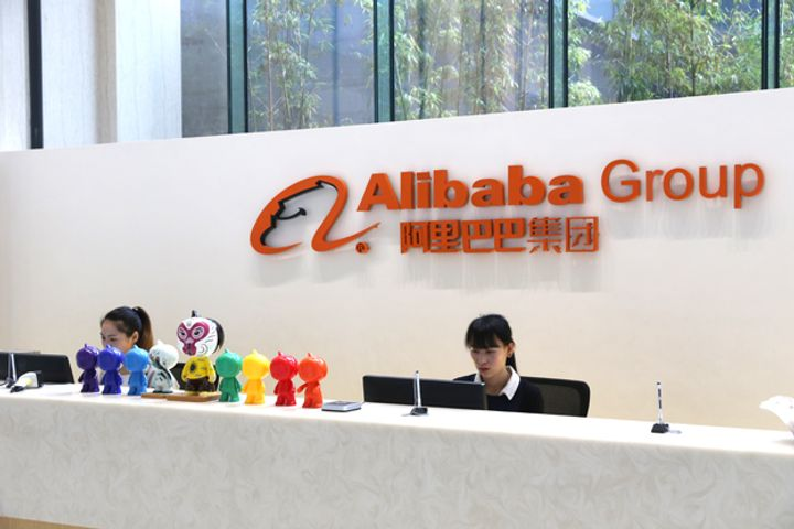 Alibaba, Another 33 Projects Settle in Liangjiang Digital Economy Park