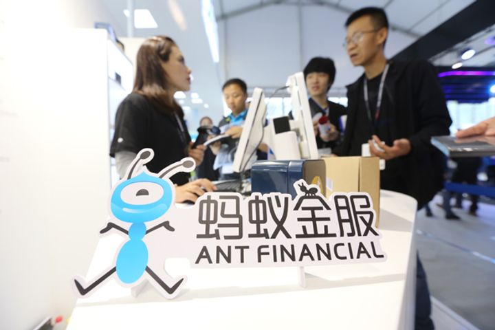 Alibaba's Ant Financial to Buy Stake in Tianjin Climate Exchange in Anti-Pollution Move