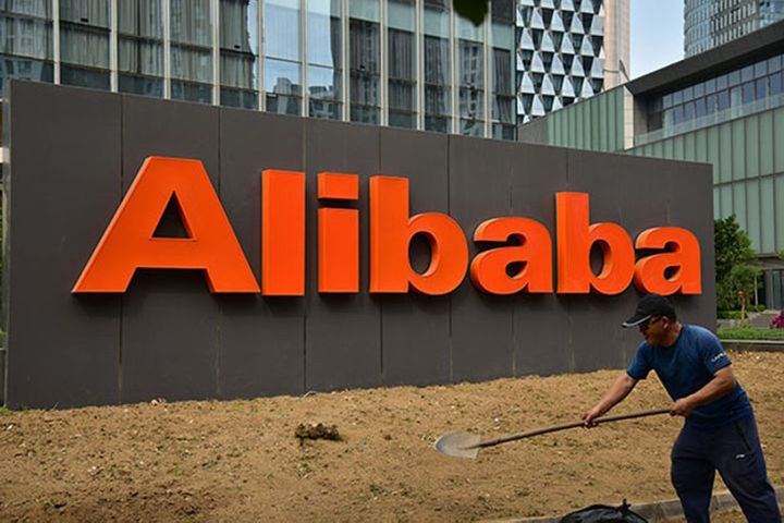 Alibaba, Ant Financial to Lay Roots in Chongqing