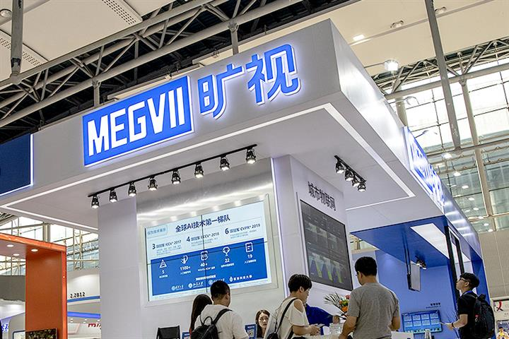 Alibaba-Backed AI Unicorn Megvii Gets Go-Ahead for USD930 Million Shanghai IPO