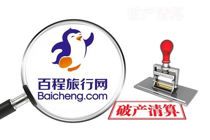 Alibaba-Backed Baicheng Goes Under as Virus Wreaks Havoc on China's Travel Sector