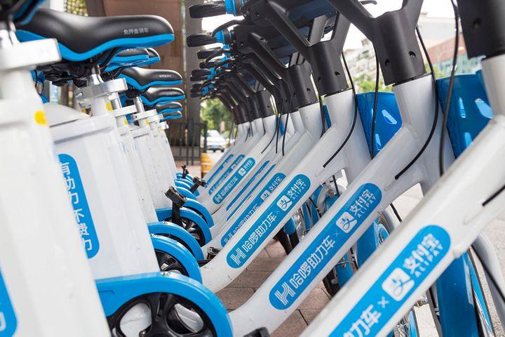 Alibaba-Backed Bike-Renter Hellobike Has Over 300 Million Users