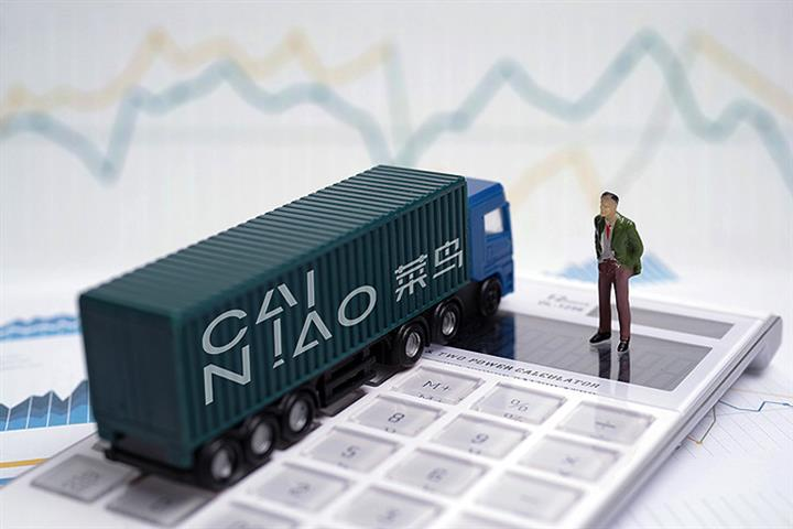 Alibaba-Backed Cainiao, BEST Team Up on E-Commerce Deliveries to Malaysia