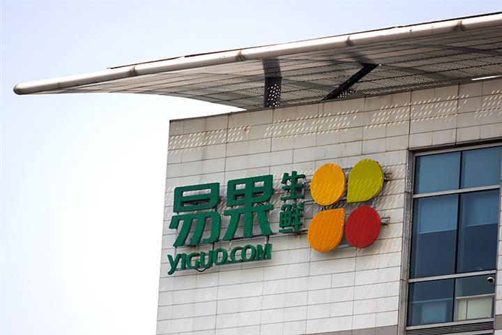 Alibaba-Backed Yiguo, China's Fresh Food E-Tailing Pioneer, Goes Bankrupt