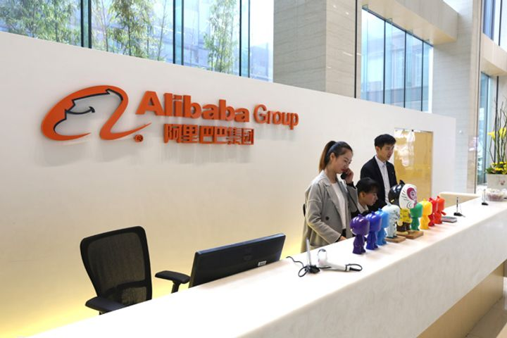 Alibaba Becomes First Chinese Member of JCP Executive Committee