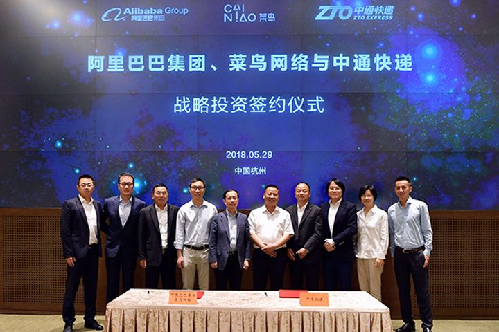 Alibaba Bolsters Logistics With USD1.4 Billion ZTO Investment