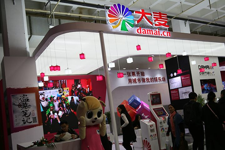 Alibaba Builds on Damai Acquisition, Combines Three Entertainment Platforms to Form Business Group