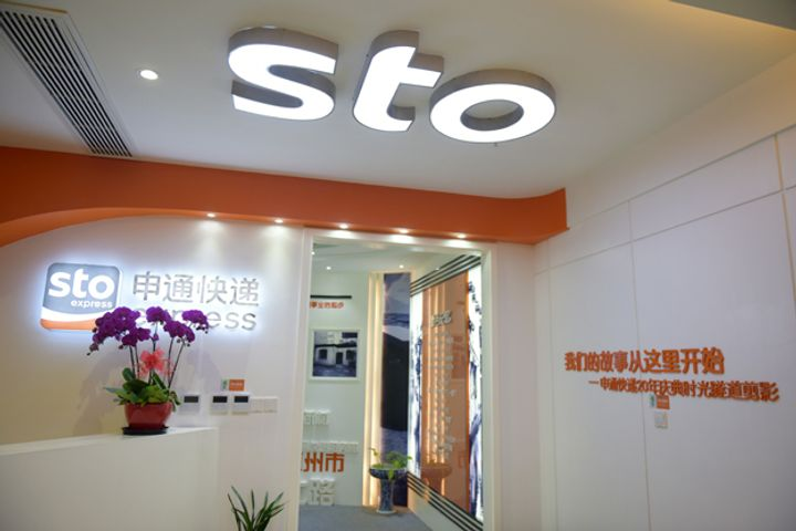 Alibaba Buys Into Chinese Courier STO Express for USD693 Million
