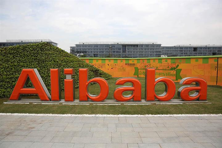 Alibaba Buys Into E-House China to Expand Into Real Estate, Take on Tencent-Backed Rival