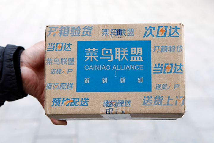 Alibaba's Cainiao Partners Ririshun to Facilitate Oversized Goods Deliveries for Singles' Day Shoppers