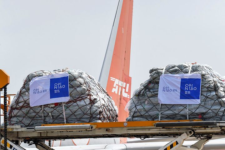 Alibaba's Cainiao to Carry Out Nearly 200 Charter Flights Abroad to Boost Covid-19 Recovery