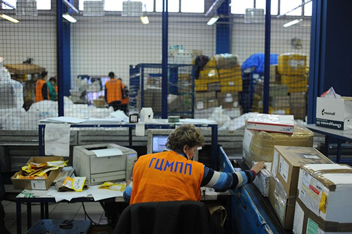 Alibaba's Cainiao to Team With Russian Post for Same-Day Delivery of AliExpress in Russia