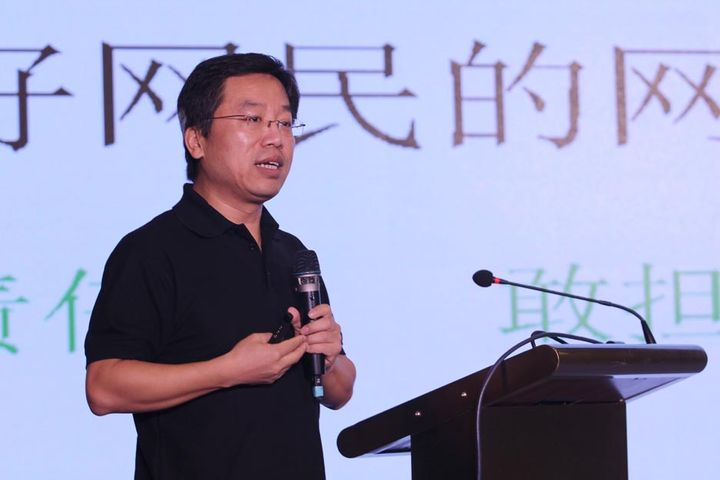 Alibaba's Chief Security Expert Du Yuejin Joins 360 Security Technology