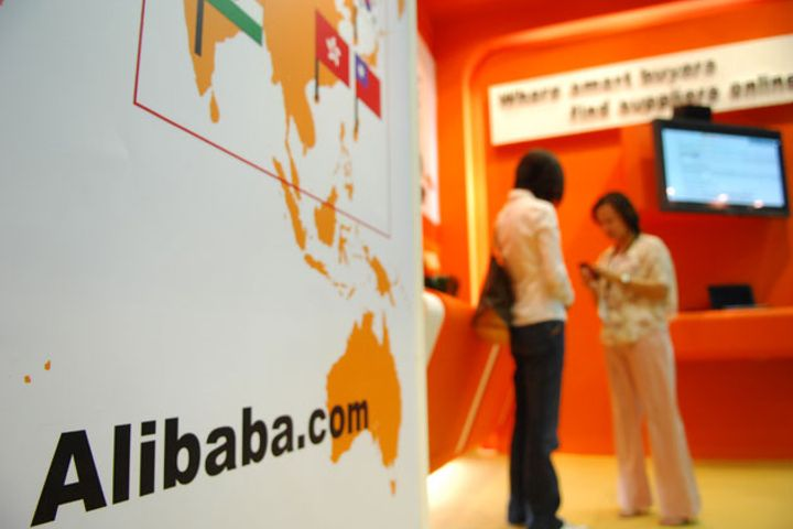 Alibaba, China Great Wall Asset Management to Build Non-Performing Assets Exchange Platform