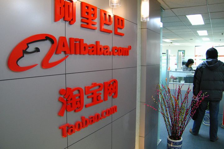 Alibaba Claims US Trade Office Scapegoated Taobao to Meet Geopolitical Aims