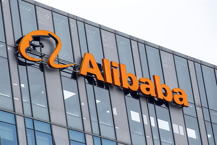 Alibaba Cloud Served 38% of Fortune 500 Firms Past Year, Eyes More Investment