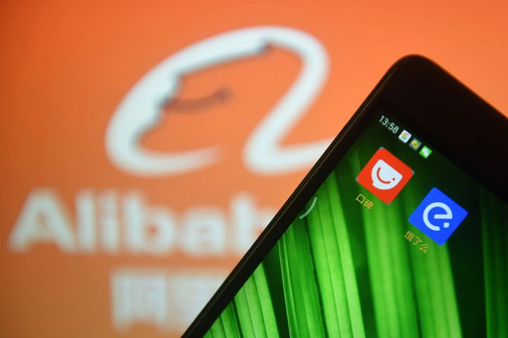 Alibaba Consolidates Food Delivery Platforms Ele.me and Koubei