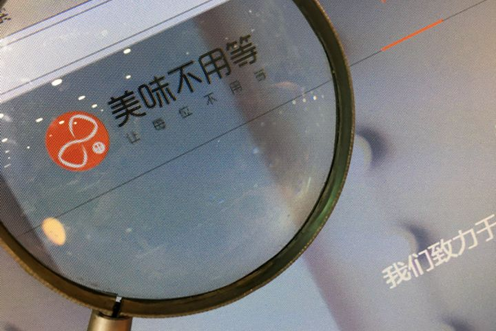 Alibaba, Ctrip Pump USD63 Million Into Restaurant Booking Startup Mwee