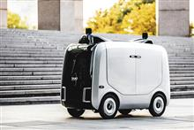 Alibaba Debuts First Logistics Robot Xiaomanlv for Better Last-Mile Delivery