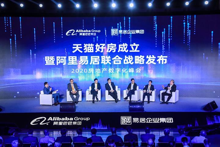 Alibaba, E-House Set Up Property Marketplace Tmall Haofang With Big Subsidies