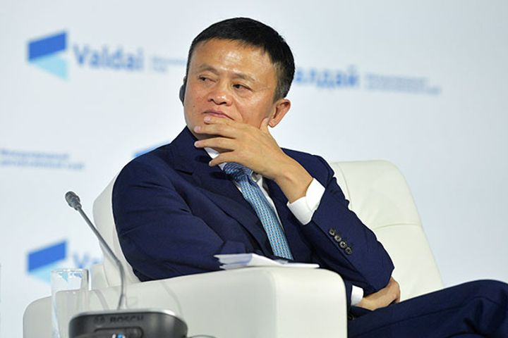 Alibaba Founder Jack Ma Outlines Seven Industries of the Future