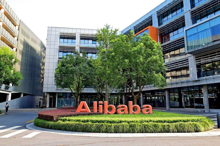 Alibaba Furthers Offline Investment, Spends USD2.88 Billion on 36% Stake in Sun Art Retail