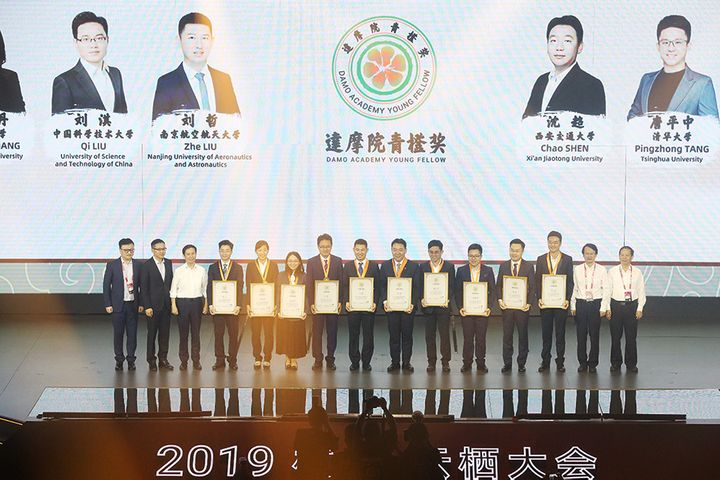 Alibaba Grants 10 Young Scientists USD141,000 Each to Spur Basic Science