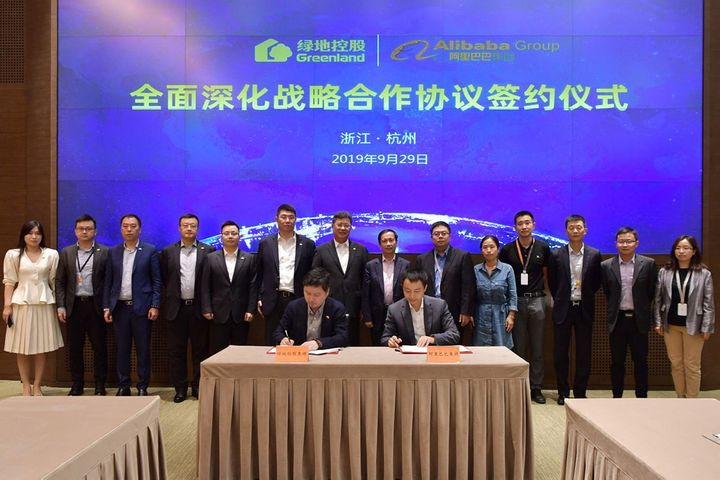 Alibaba, Greenland Team to Make Buildings Smart