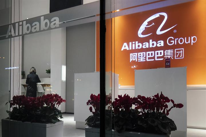 Alibaba Group Fined USD2.78 Billion for Abusing Dominant Market Position