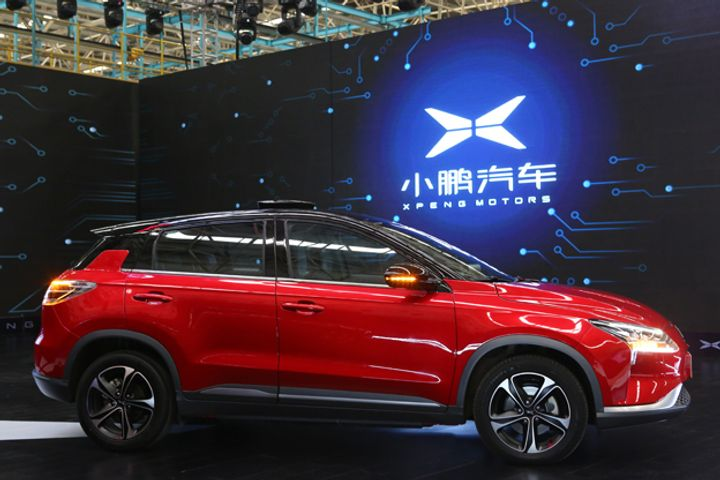 Alibaba Group to Lead NEV Startup Xpeng Motors's USD347 Million B Round Financing