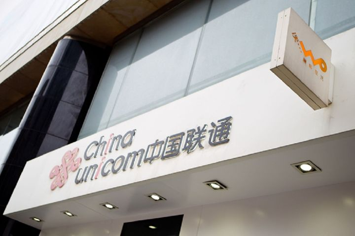 Alibaba Helps China Unicom Upgrade Its Shanghai Shop as Firm Embraces New Retail