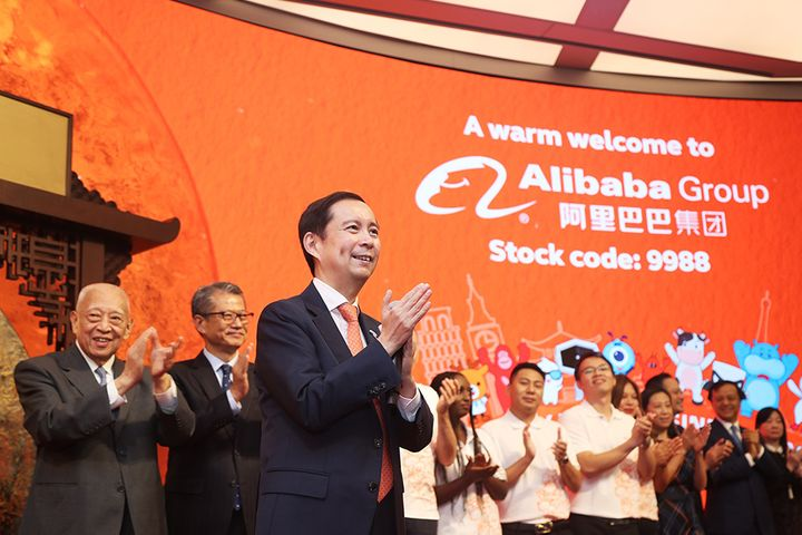 Alibaba's Hong Kong Shares Gain After Goldman Sachs Predicts Double-Digit Upside