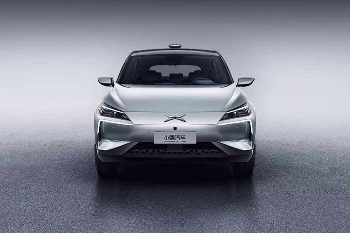 Alibaba's Investment in XPENG Underscores BAT's NEV Race