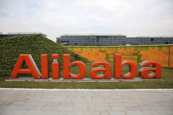 Alibaba Is Barred From Hong Kong Stock Link