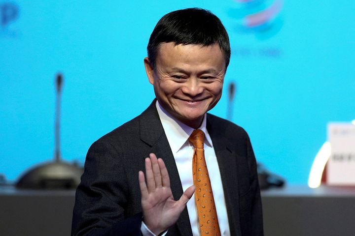 Alibaba's Jack Ma Clings to Top Spot on Forbes China Rich List