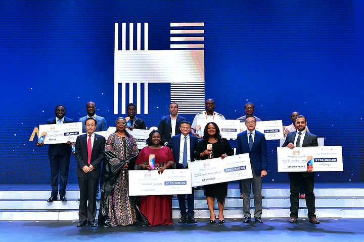 Alibaba's Jack Ma Hands 10 African Entrepreneurs USD1 Million in Local Hero Prize
