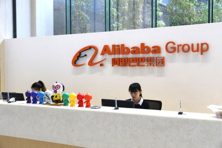 Alibaba's Jack Ma, Joseph Tsai to Sell Up to USD5.5 Billion of Shares for Charity