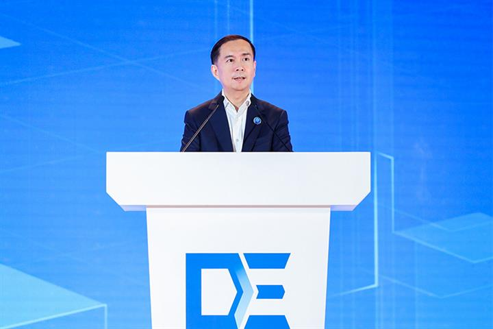 Alibaba Joins Hands With Shanghai Trade Council to Build Cloud Exhibition Platform