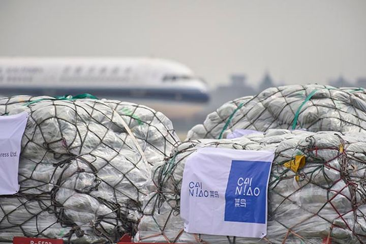 Alibaba Kick-Starts Logistics Push With USD1.5-Billion Hub at World's Busiest Freight Airport