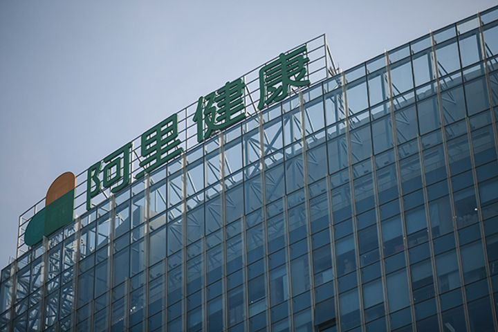 Alibaba Launches Free Online Medical Consultation to Ease Hospital Pressure