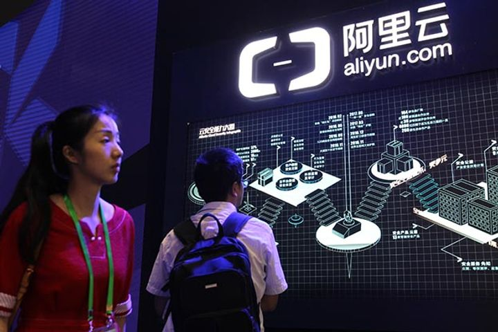 Alibaba Pledges to Compensate Victims of Its Mass Cloud Outage