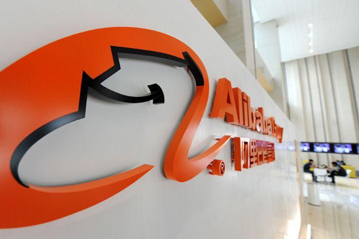 Alibaba Pledges to Help Korean Firms Break Chinese Market