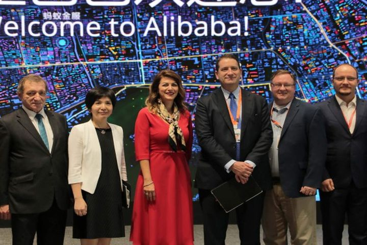 Alibaba Plots Liaison With Serbia to Bring Alipay, E-Commerce to the Balkans